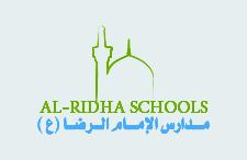 Al Ridha Shools