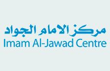 Imam AlJawad Centre